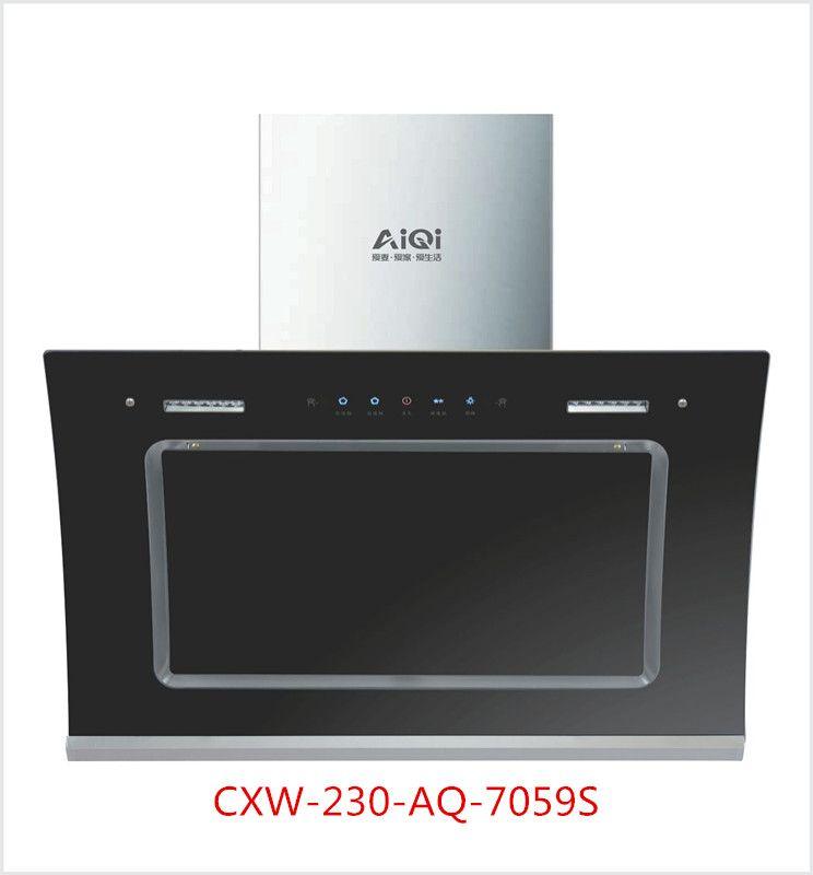 CXW-230-AQ-7059S