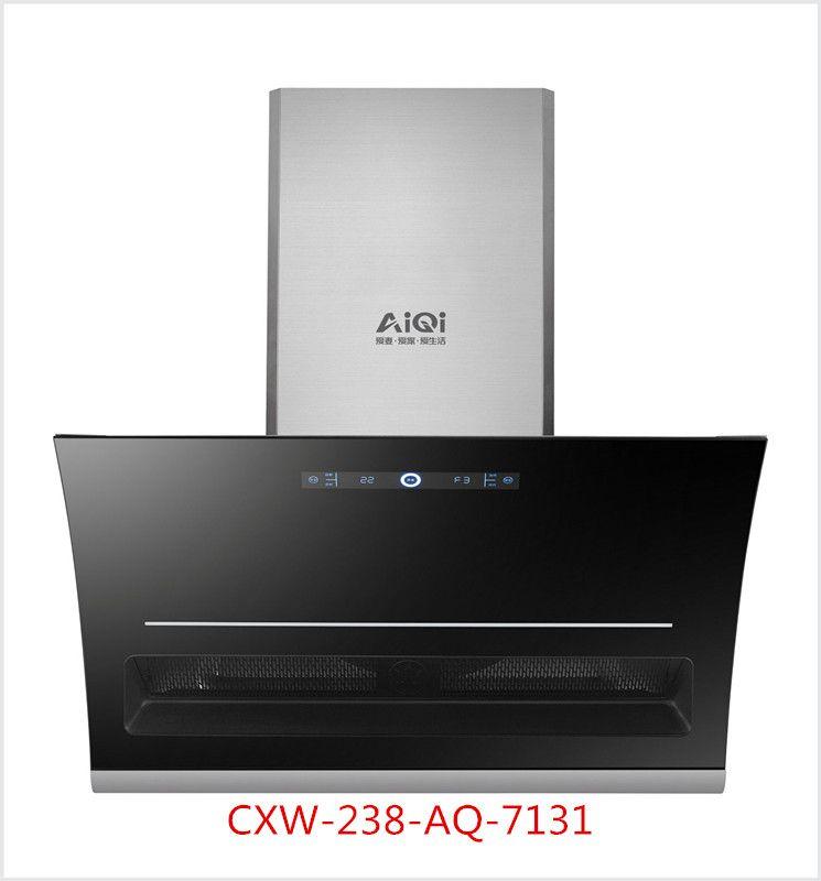 CXW-238-AQ-7131
