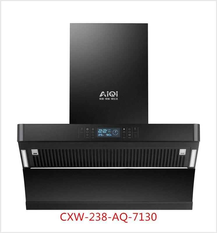 CXW-238-AQ-7130