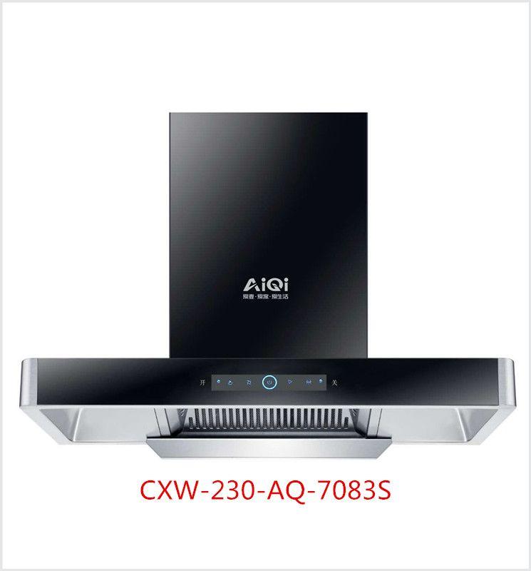 CXW-230-AQ-7083S