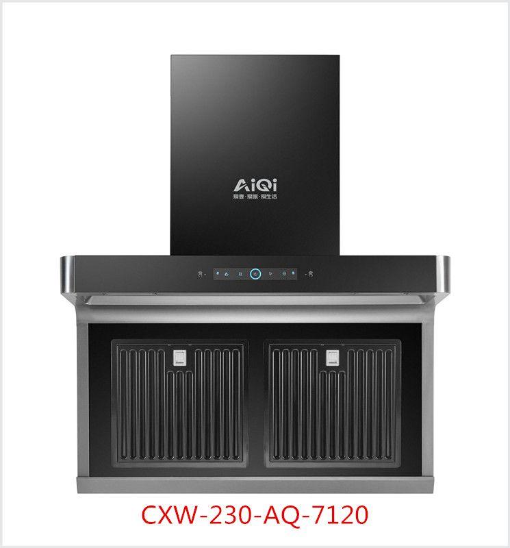 CXW-230-AQ-7120