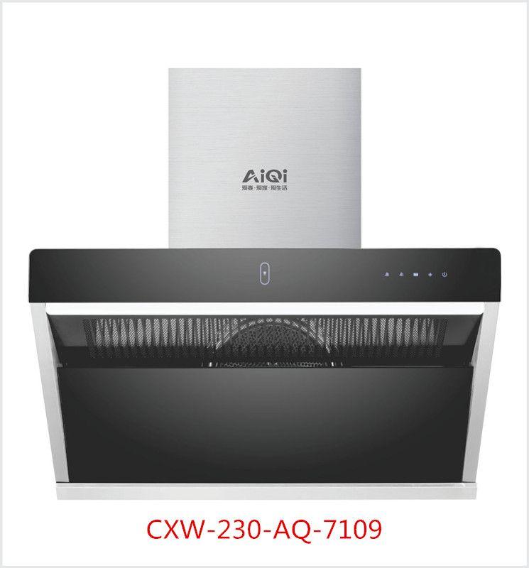 CXW-230-AQ-7109