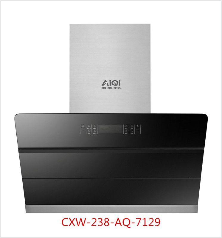 CXW-238-AQ-7129