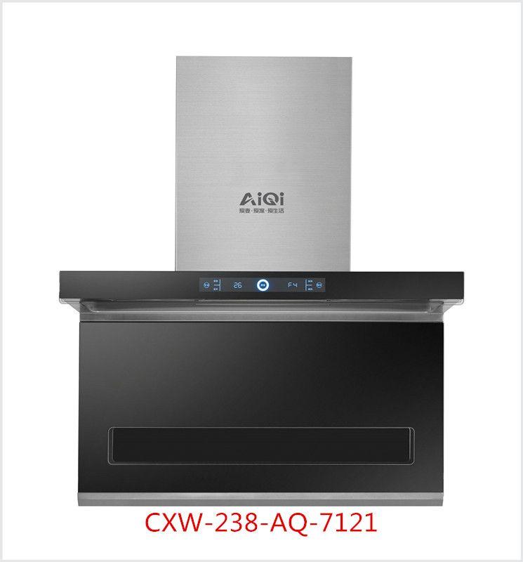 CXW-238-AQ-7121