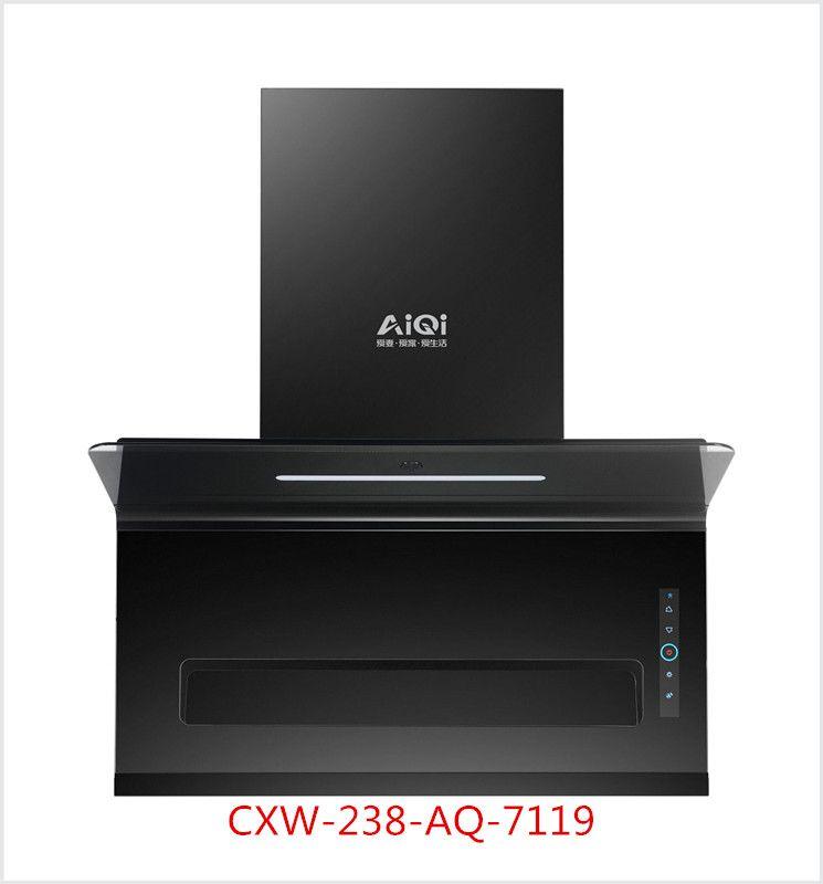 CXW-238-AQ-7119