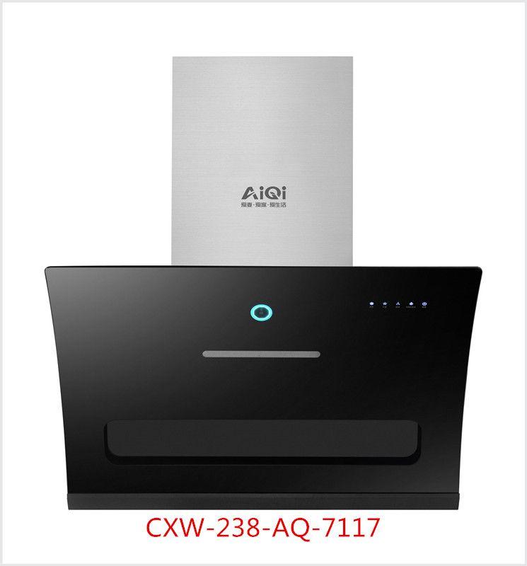 CXW-238-AQ-7117