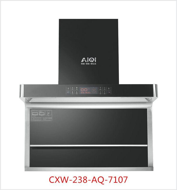 CXW-238-AQ-7107