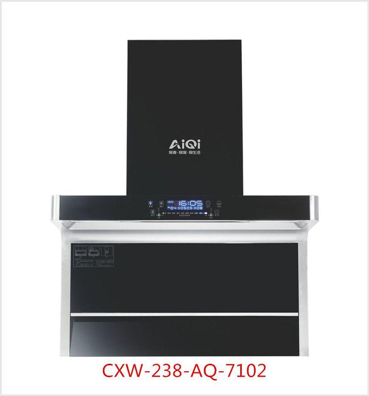CXW-238-AQ-7106