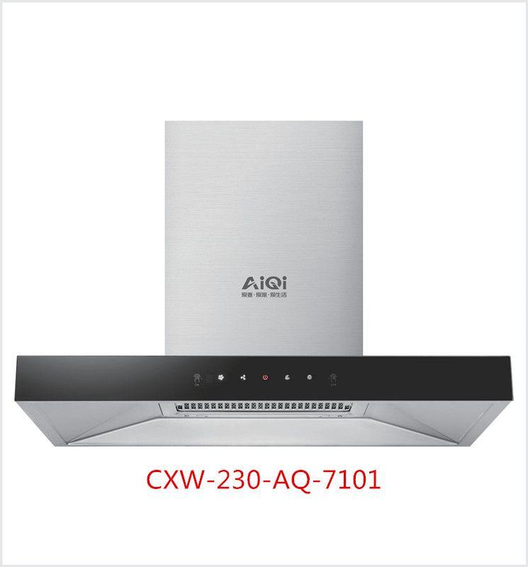CXW-230-AQ-7101