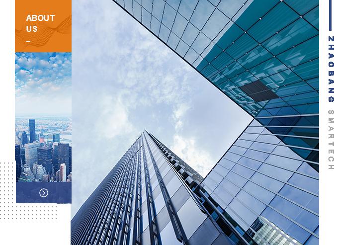 物联网与智慧城市重点专项2016年有望启动实施