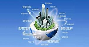 Smart comprehensive and remediation management