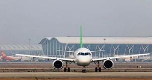航空装备健康管理