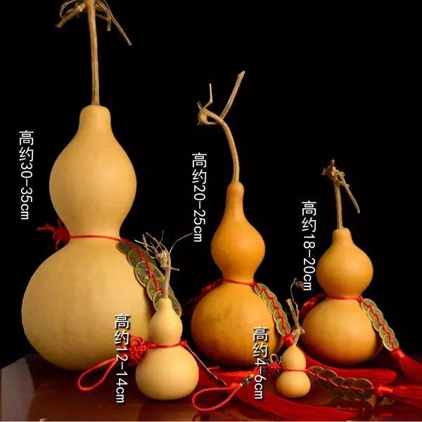 天然葫芦挂件