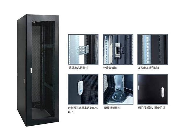 豪華C型網絡服務器機柜