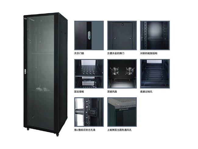 标准E型网络机柜