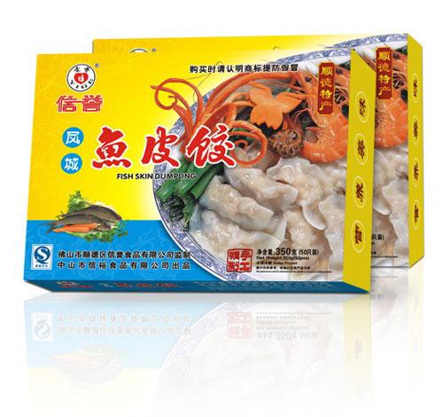 凤城鱼皮饺