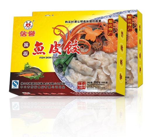 黑椒鱼皮饺