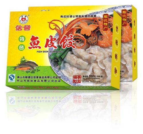 特色鱼皮饺