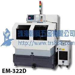 铣削产品-CNC高速雕铣机