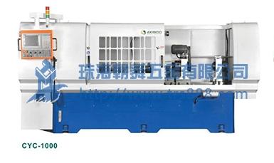 铣削产品-CNC卧式轴心深孔加工机