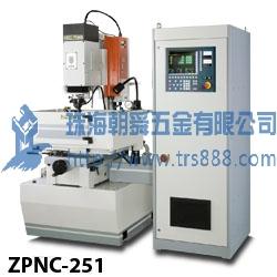 铣削产品-Z轴自动NC功能放电加工机