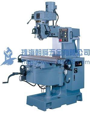 铣削产品-銑床 HYM30VA�30VS