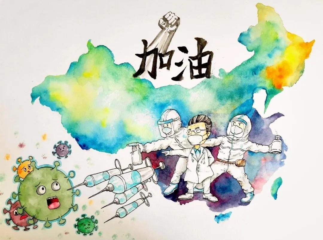 """【广东工程职业技术学院】工程师生抗""""疫""""作品之Ⅲ 当我们再次拥抱快乐"""
