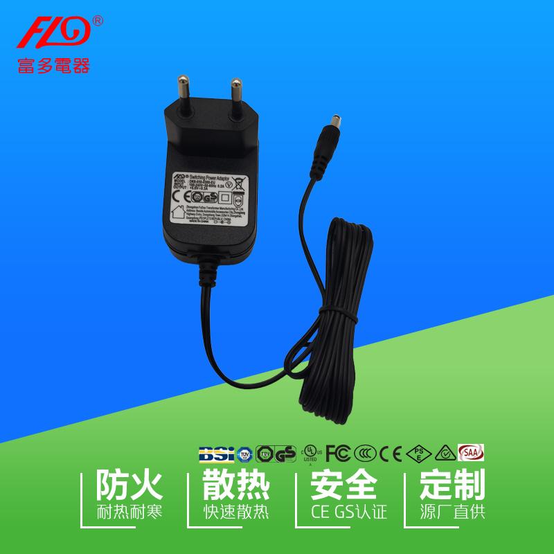 富多开关电源适配器ul认证电源小功率5V0.3a厂家直销DK8