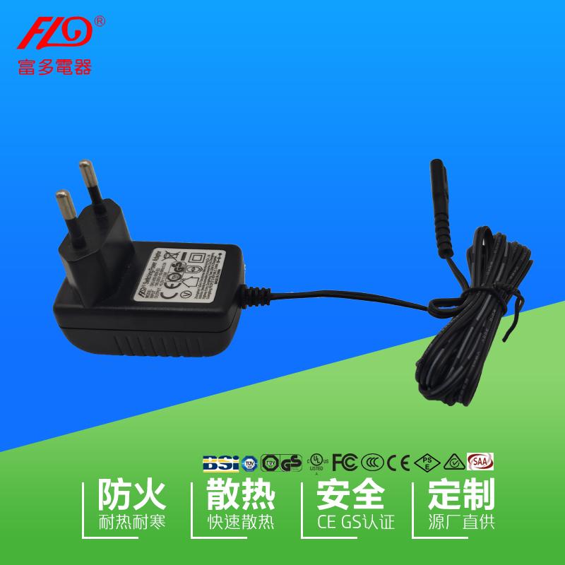 富多欧规CE直流电源适配器gs小功率厂家直供充电器现货5.5v0.6a
