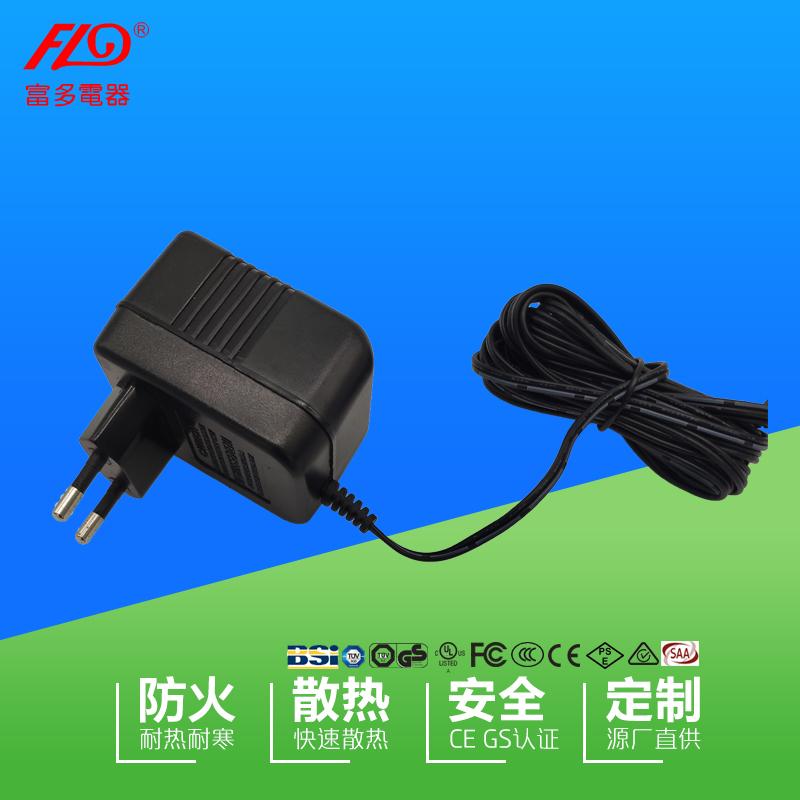 富多开关电源适配器GS认证CE充电器变压器 小功率12v800mA
