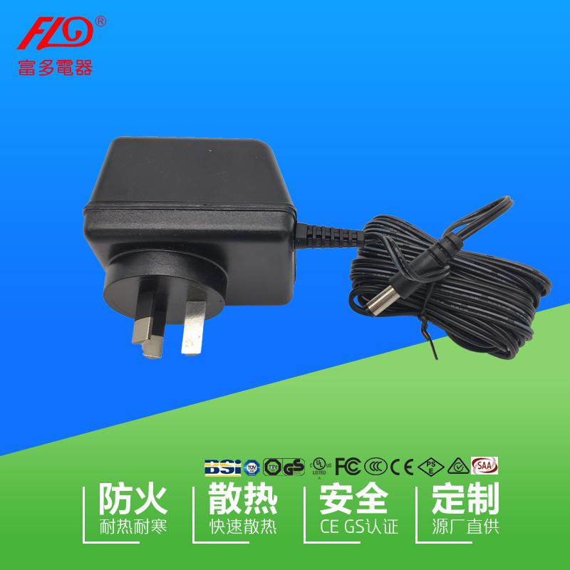 富多澳规17v300mA电源适配器saa电源低压电源充电器厂家直供