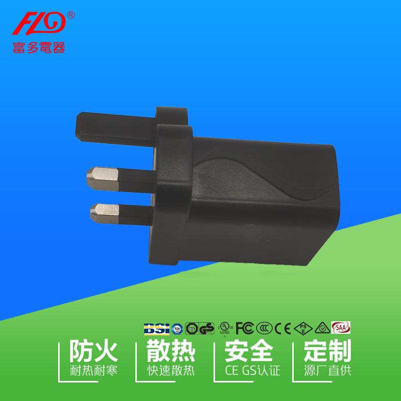 富多出口认证高品质锂电池充电器USB开关电源适配器