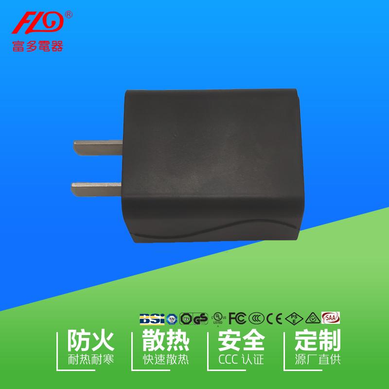 富多开关电源适配器USB5V1a充电器 厂家直销