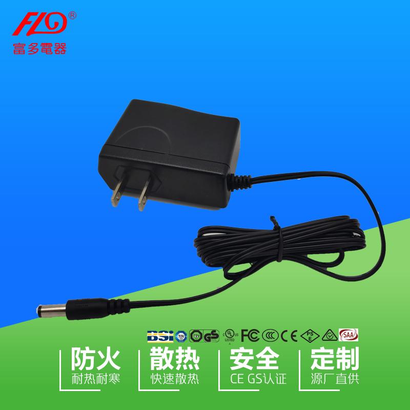 富多UL气泵电源适配器美规整流12v500ma变压器小家电充电器电源