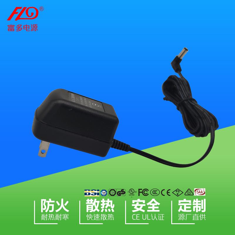 富多开关电源适配器ul认证充电器fcc9v0.25a厂家直供
