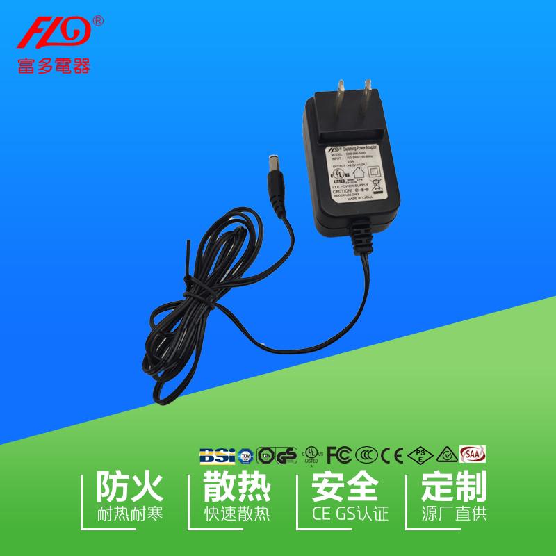 富多开关电源适配器ul认证电源9V1A充电器USB厂家直销DK9