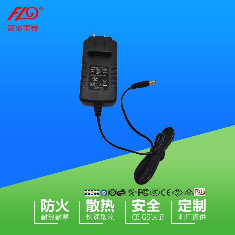 富多供应游戏机火牛电源充电器适配器12V2a毛毛虫变压器低压电源