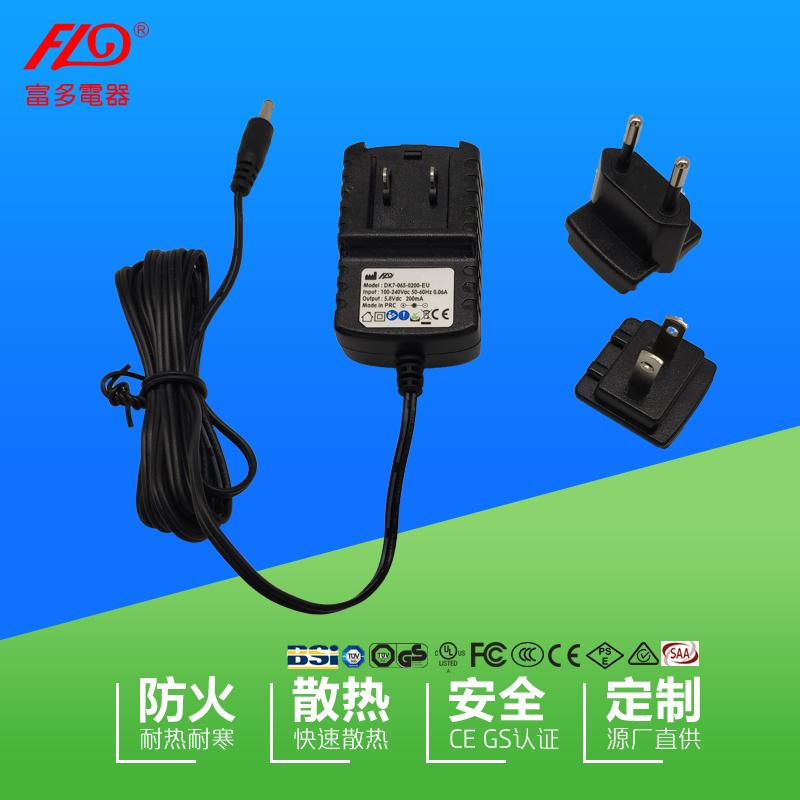 富多出售5.8V200mA电源适配器 多用途电源插头 可更换插头适配器