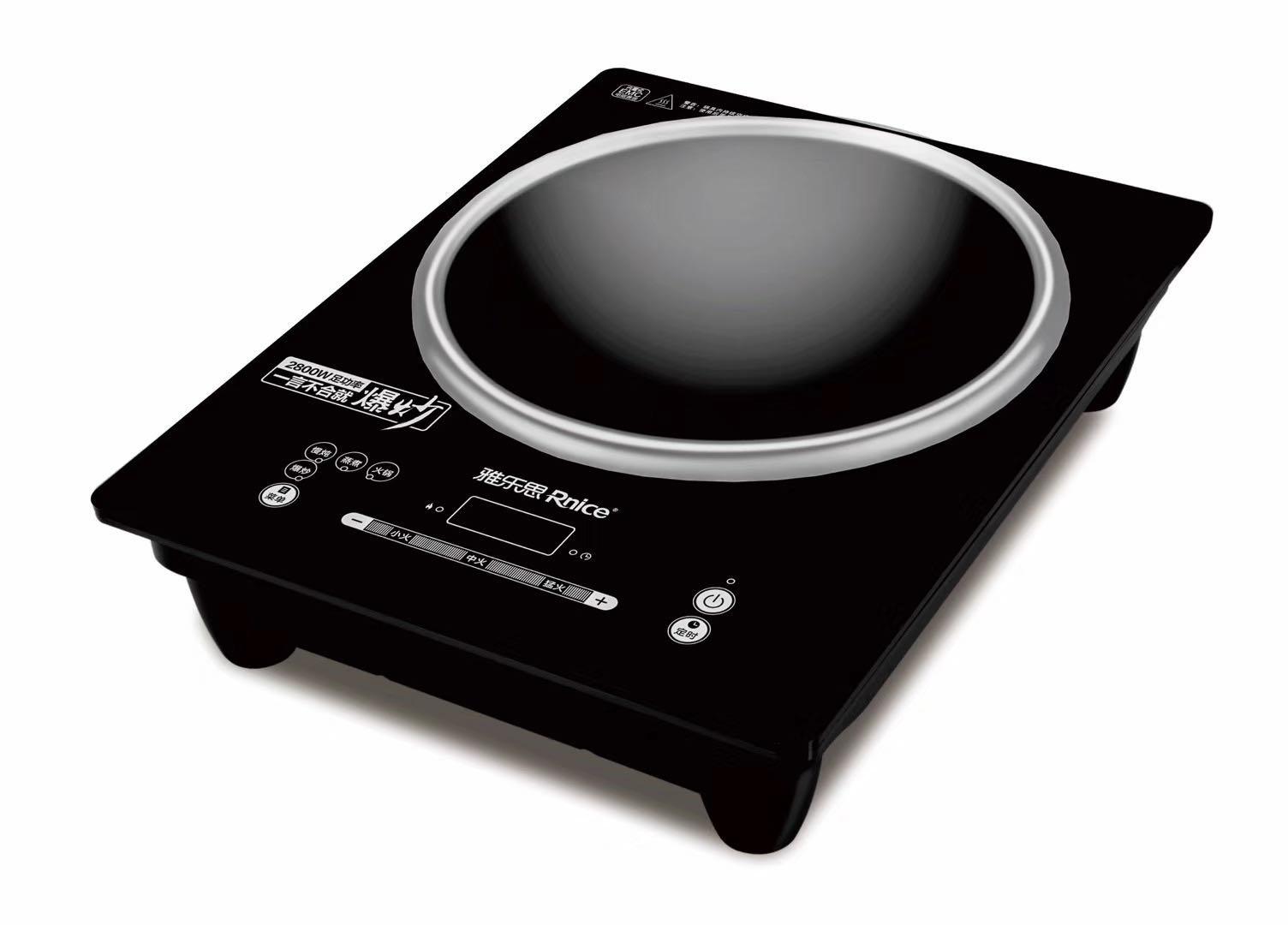 智能凹型电磁灶  CF28B   货号H300