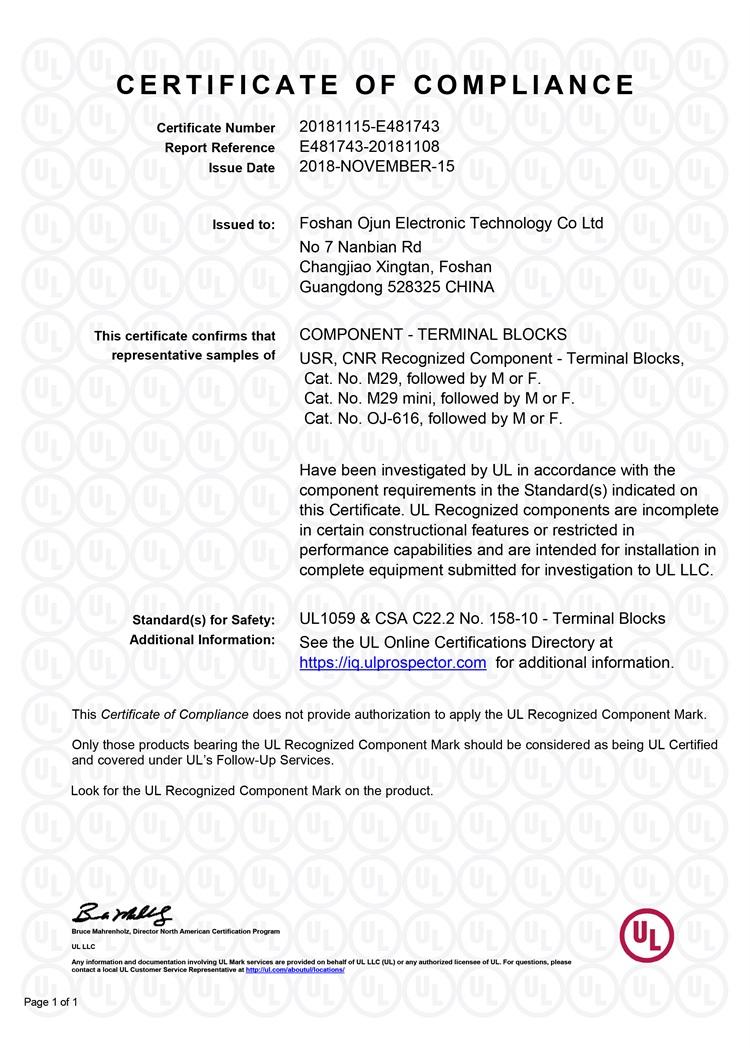 M29--M29mini-OJ-616-UL认证证书