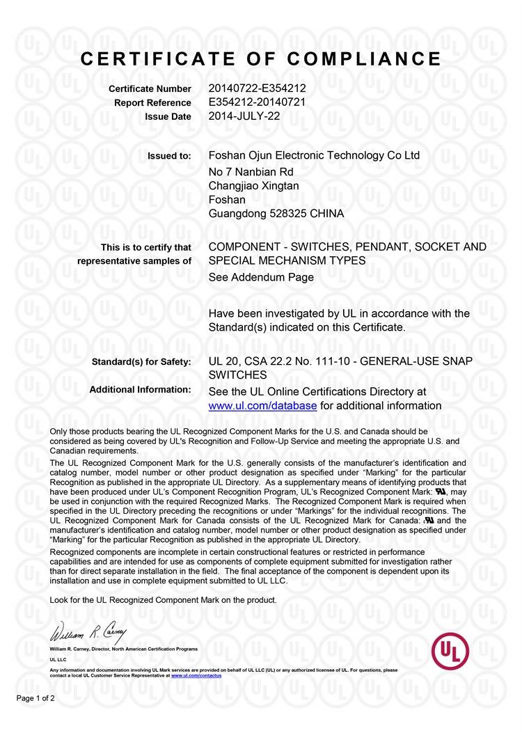 OJ-09C-UL-证书