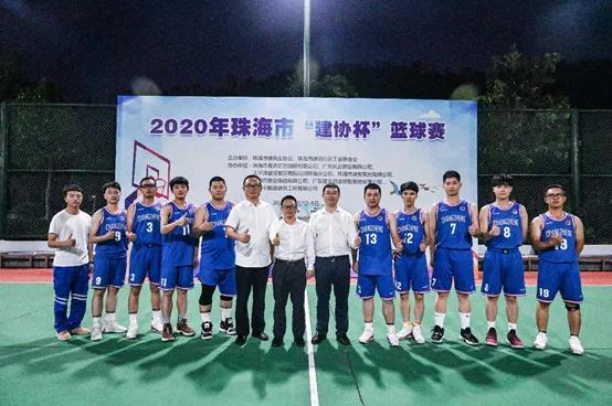 """长正建设参加2020年珠海市 """"建协杯""""篮球赛"""