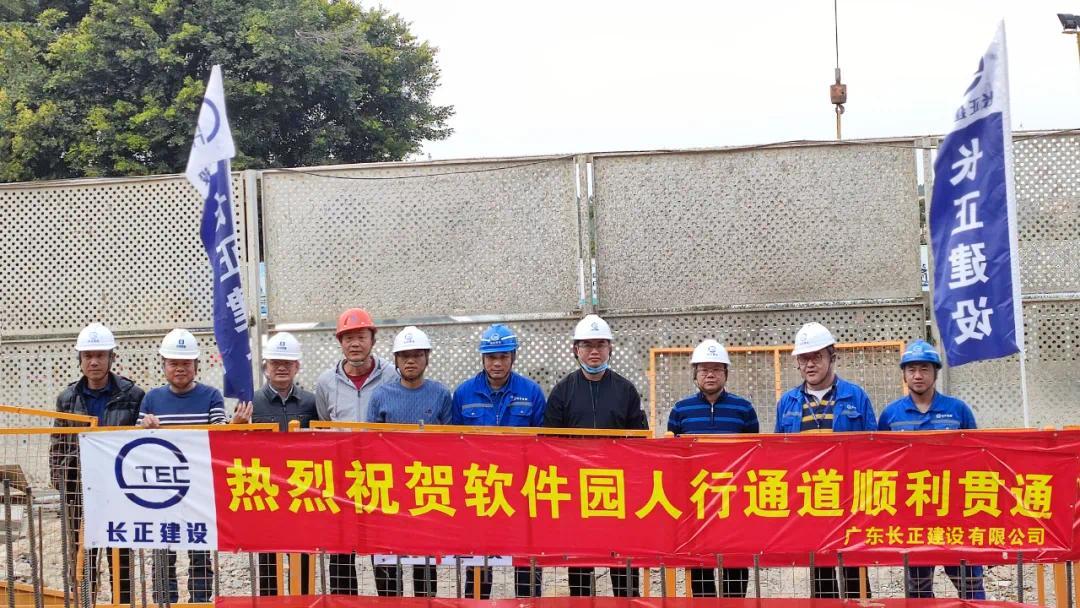 历时18天,珠海首条顶管法施工地下通道贯通