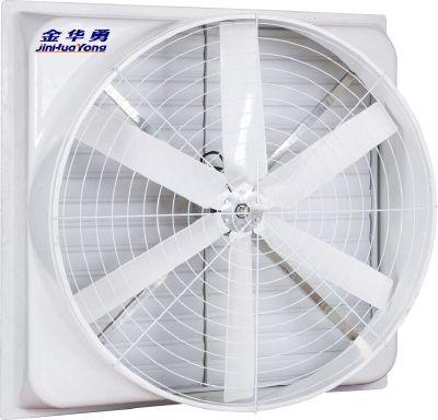 玻璃钢风机 HYB-1460系列