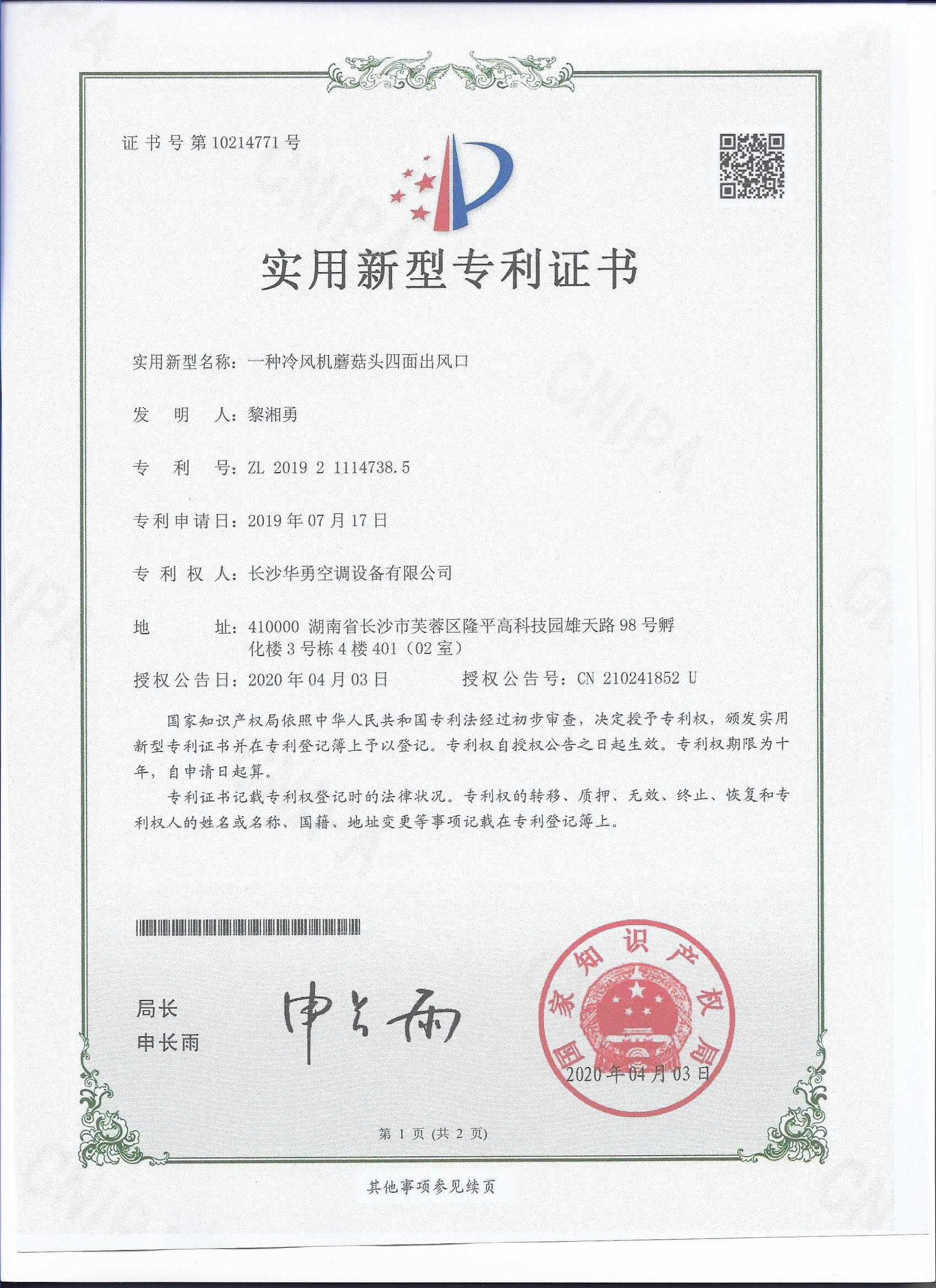 专利1 001