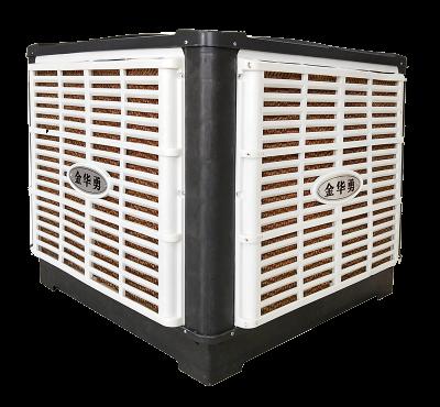 环保空调 HYL18X系列