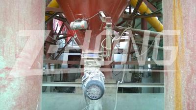 配料打浆系统2