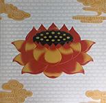 Xiangyun lotus brick