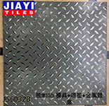 Metal brick JS6032B