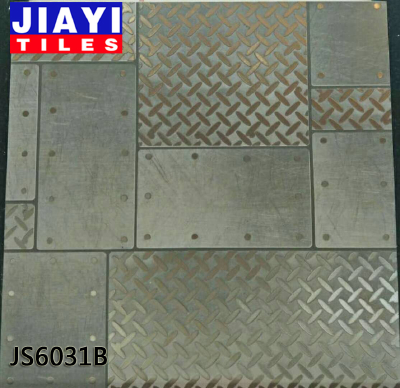 Metal brick JS6031B